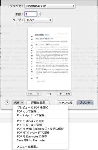 OS X file dialog