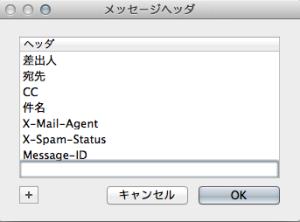 spam-filter-plus