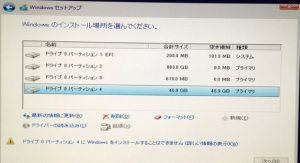 windows-installer01
