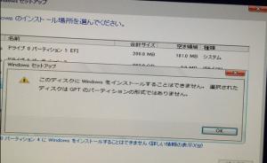 windows-installer02