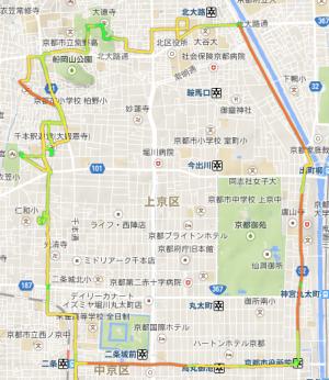 20141025-Kyoto