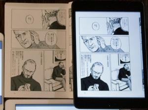 20150127-iPadAir2