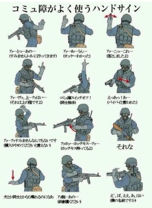 hand_sign