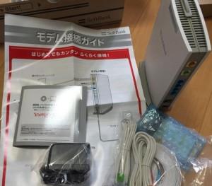 Yahoo!BB ADSL モデム一式。PCMCIA の無線LAN子機が付いている・・・