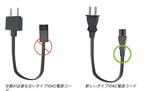 surface pro charge cable recall