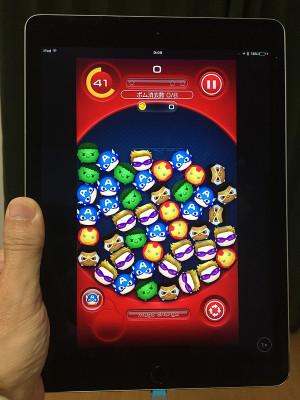 iPadだとこのようになる。左手が液晶部分にかかると誤動作することがある。