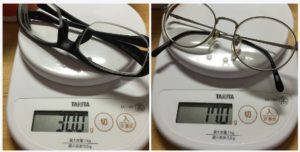 eyewear-weight