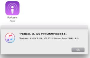 20160725_app