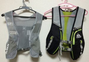 runvest-front