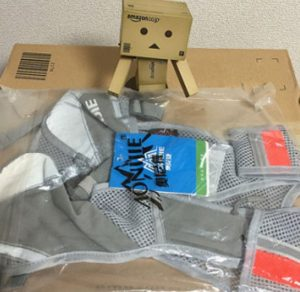 runvest-packing
