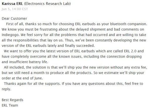 mail from ERL