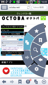 Yahoo! android browser