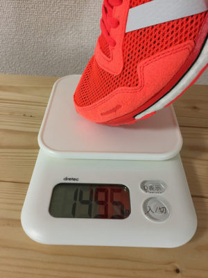 adidas japan boost