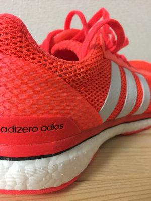 Adidas Japanboost heel, boost