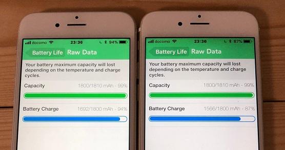 iPhone 6 の電池交換