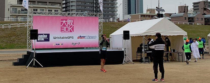 Runcas180 2019/01/12 大阪30K速報 30km