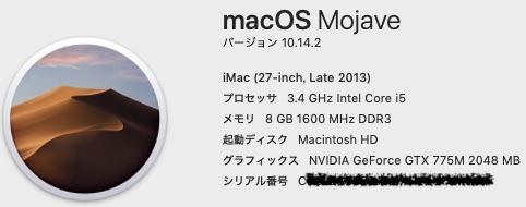 iMac2013late Mojave