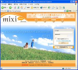 mixi startup