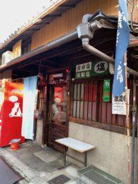 昭和臭の漂う商店