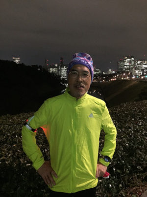 Koukyo-running