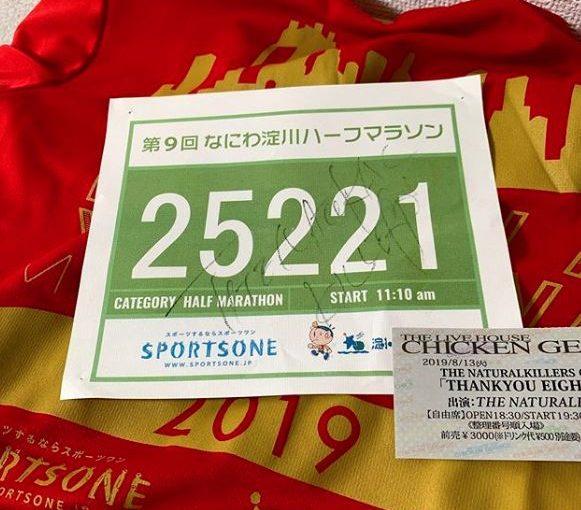 Runcas180 #065 NKランニングチーム・なにわ淀川ハーフマラソン参戦報告