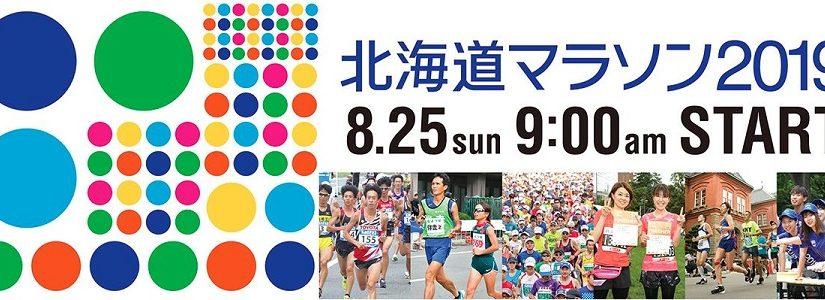 Runcas180 #084 北海道マラソン。準備はいいか~?