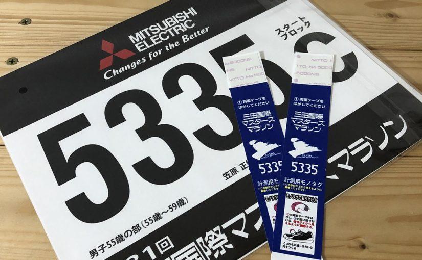 Runcas180 2019/12/07 由良川堤防ゆるラン 18.3km