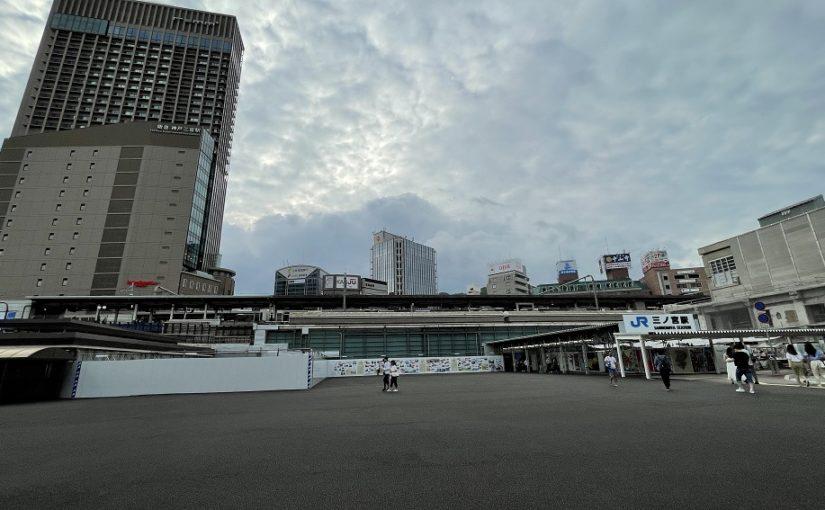 ミント神戸で献血してきた #53回目